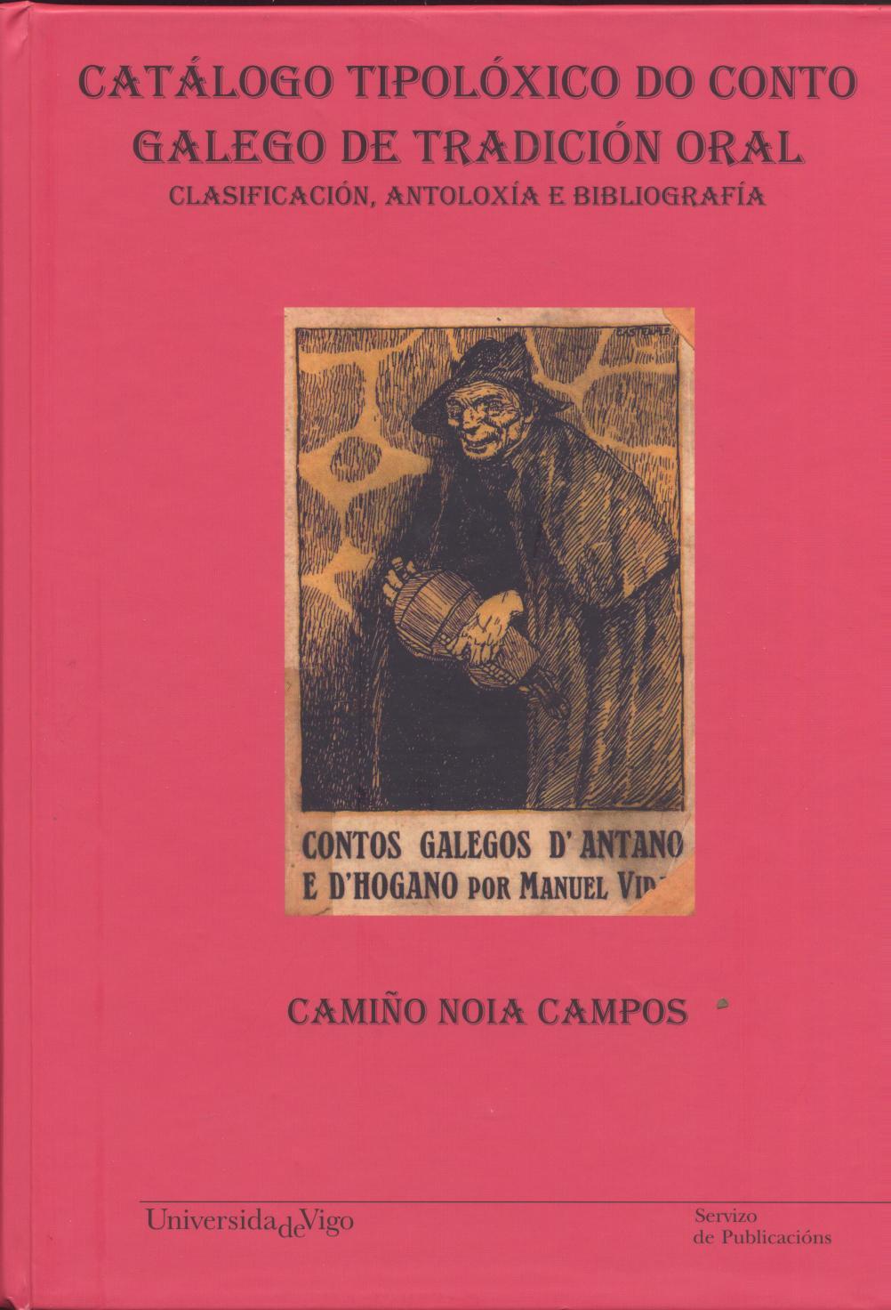 catlogo_tipolxico_do_conto_galego_de_tradicin_oral