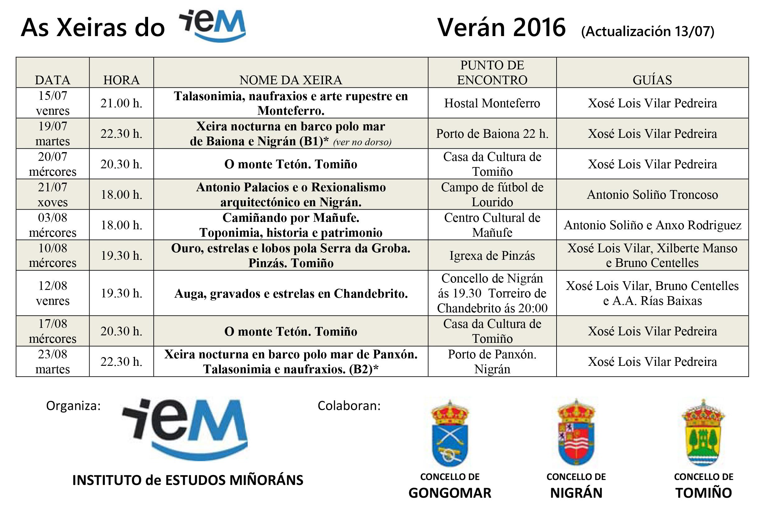 as-xeiras-do-veran-2016-1-1